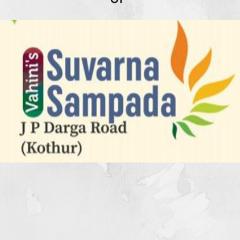 Suvarnabhoomi infra - Vahini's Suvarna Sampada